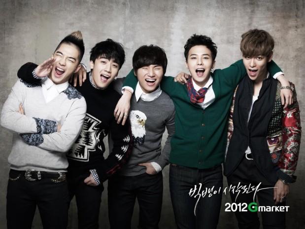 BIGBANG-8